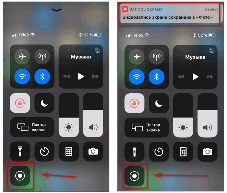 8. Запись экрана на iPhone