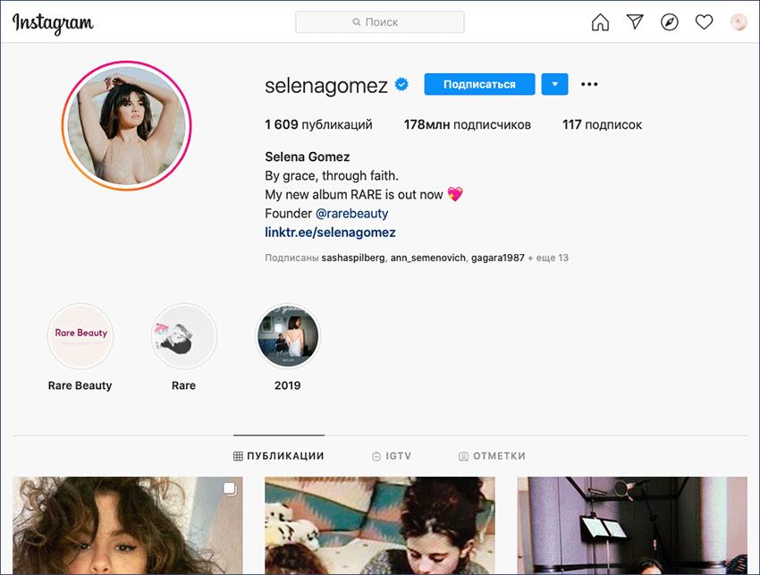 Аккаунт Селены Гомес в Инстаграме