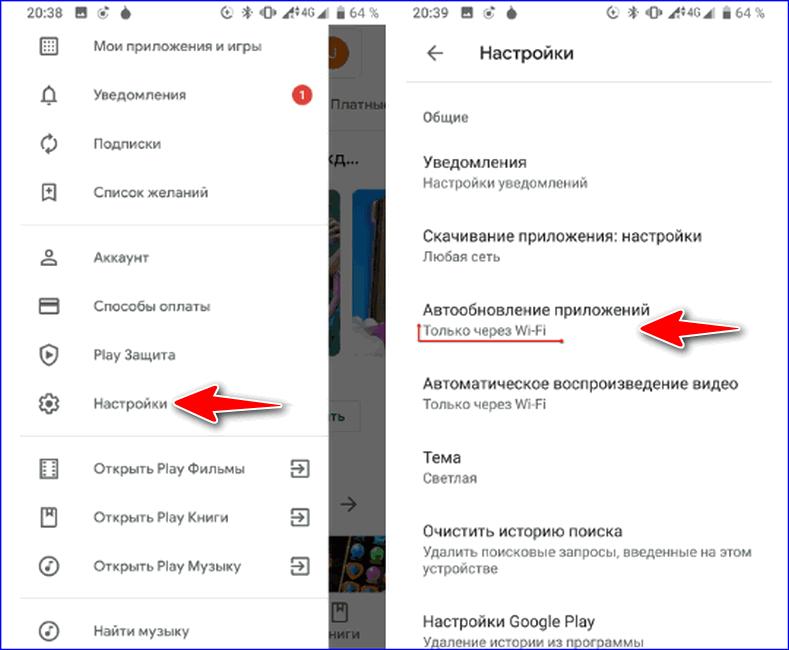 Автообновление на Андройде Инстаграма