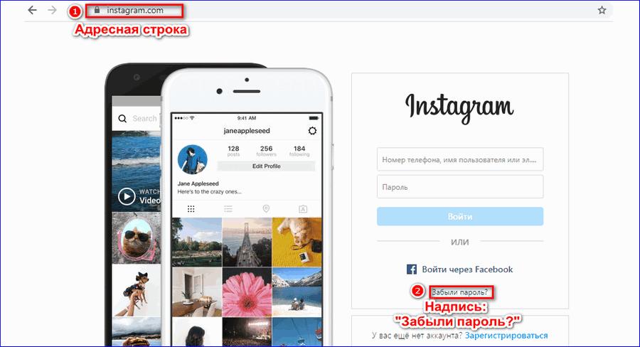 Главная стр Инстаграм
