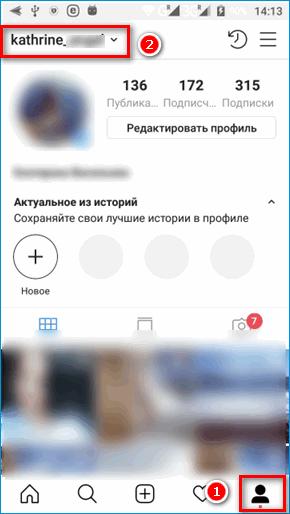 Логин в Instagram