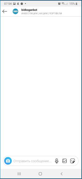 Написание сообщений другим авторам в Инстаграм