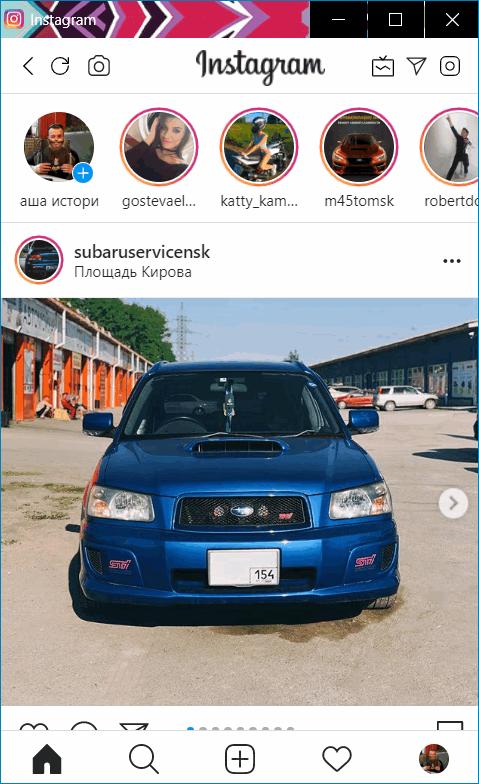 Расширение Instagram