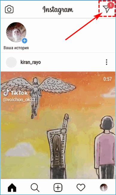 Создание группы в Инстаграмме