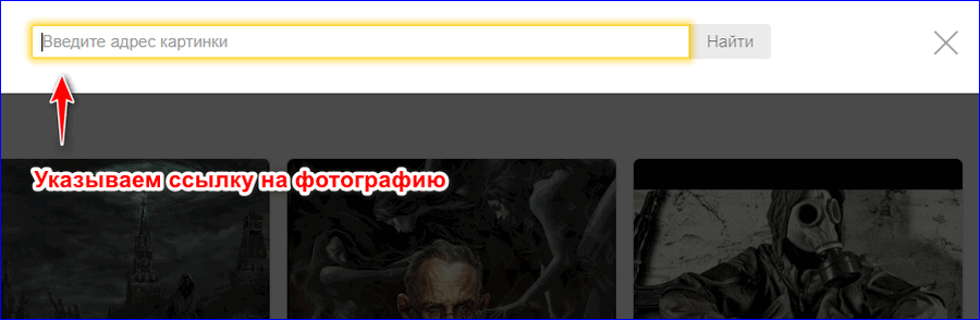 Ссылка на фотографию Yandex