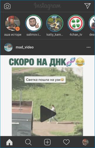Темный интерфейс Instagram