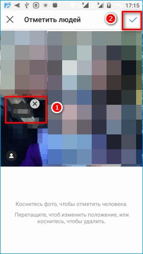 Удаление отметки на фото в Instagram