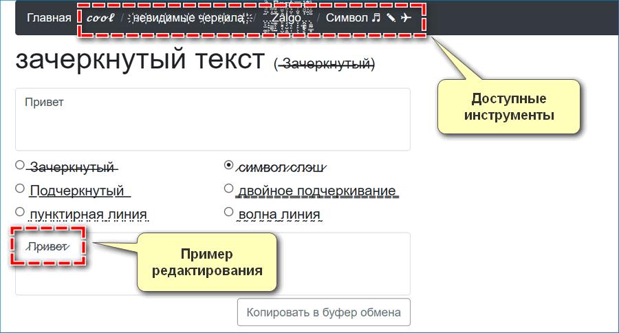 Интерфейс Philiapp
