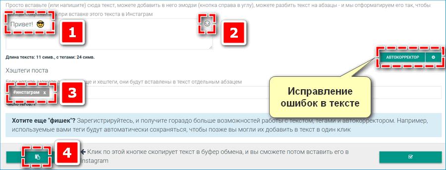 Интерфейс Picture Plus