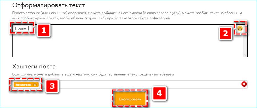 Интерфейс tacademy