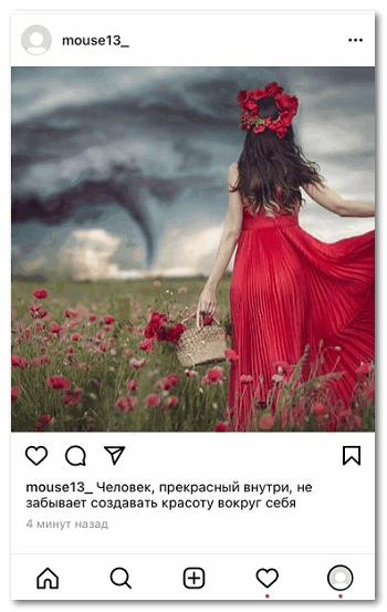 Красивые цитаты в Instagram 2