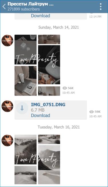 Пресеты Instagram в Telegram