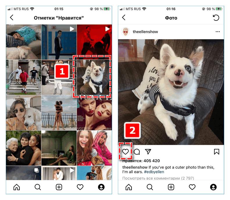 Удаление понравившейся публикации Instagram